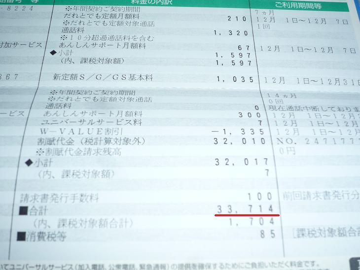 20120120blog3