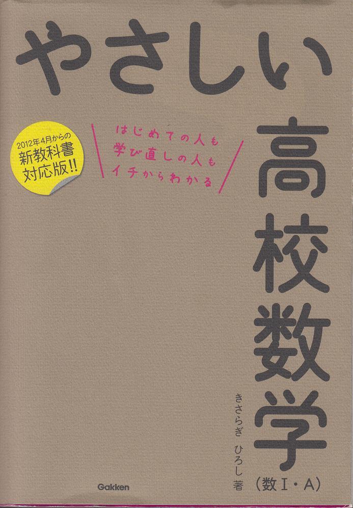 20141119blog4