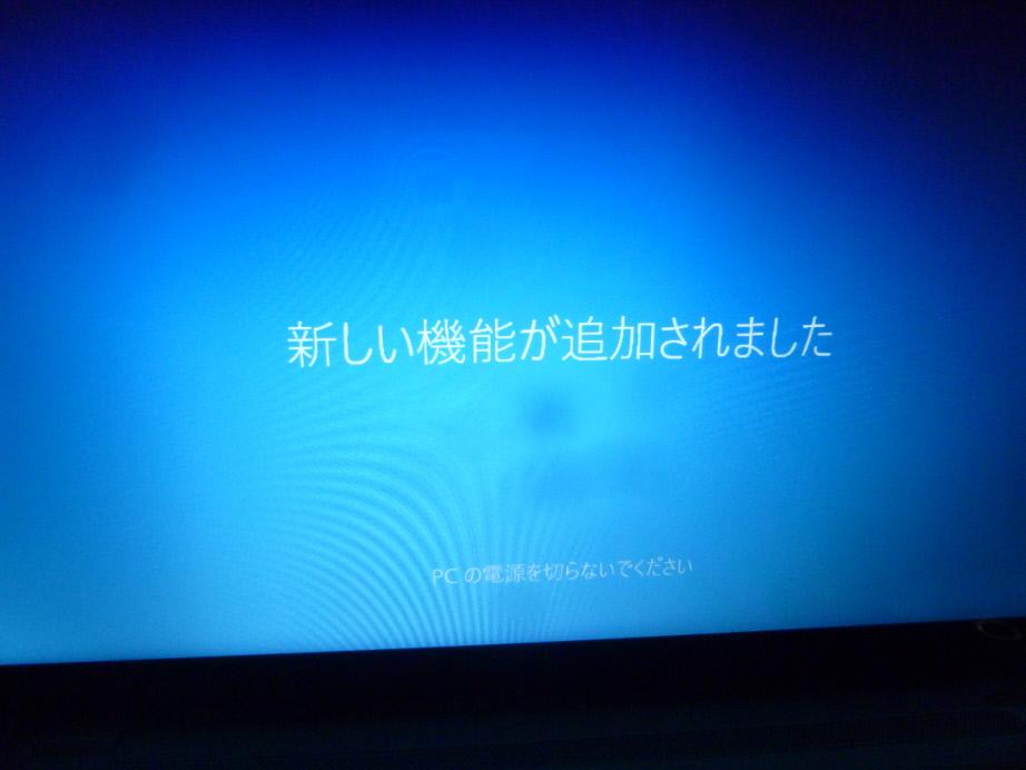 20160331blog4